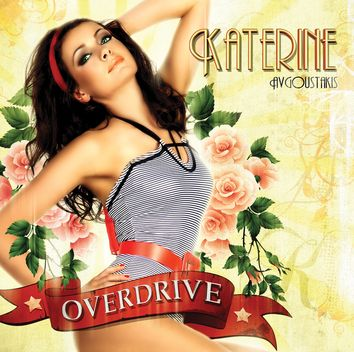 Katerine - Overdrive CD review